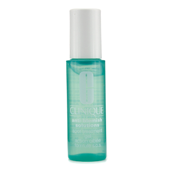 Buy discount clinique fragrance, skincare, make up products   1