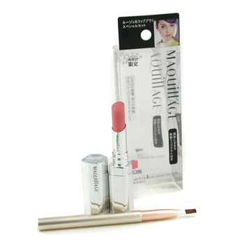 Shiseido Maquillage Rouge & Pincel Labial Special Set - # RS396
